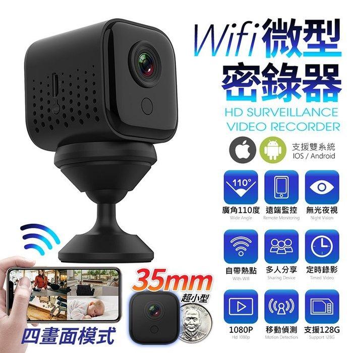 【SQ15 可手機遠端觀看 1080P 支援128G 夜視版 可設定自動開關機時間】迷你微型攝影機 監視器 移動偵測