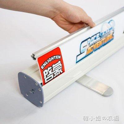 [免運]加強塑鋼易拉寶鋁合金伸縮展架廣告海報架X展架門型架易拉寶制作—印象良品