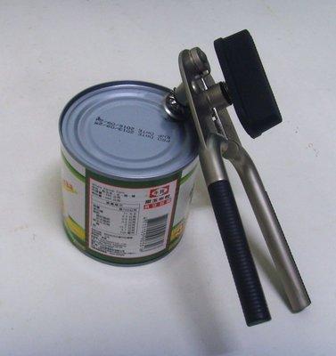 小歐坊~進口歐款 開罐器/廚房用品 KH-6034-1 Can opener/Kitchen gadget