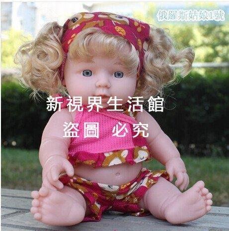 【新視界生活館】非洲娃娃仿真娃娃搪膠娃娃車飾公仔發聲可動外貿原單芭比娃3930{XSJ318121481}