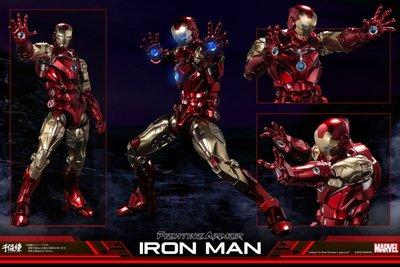 金錢貓雜貨 全新 千值練 Fighting Armor 鋼鐵人 Iron Man