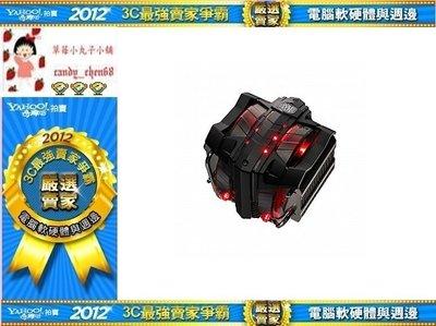 【35年連鎖老店】Cooler Master V8 GTS 水平式均熱版CPU散熱器有發票 台北市
