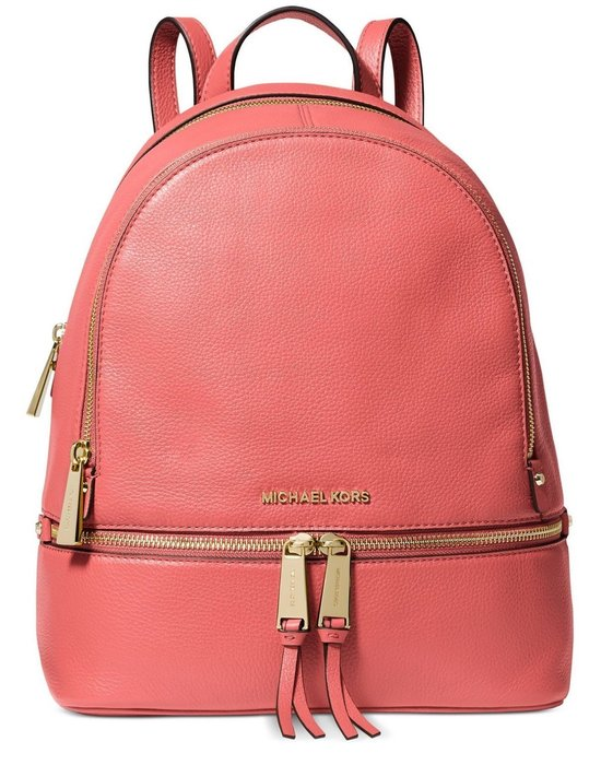 Coco 小舖 Michael Kors Rhea Zip Small Backpack 淺橘色皮革後背包