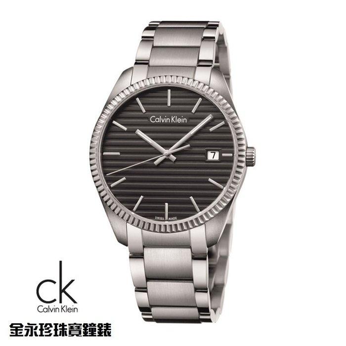 【金永珍珠寶鐘錶】實體店面*CK錶 原廠真品 最新主打對錶 K5R31141 金宇彬配戴主打款*