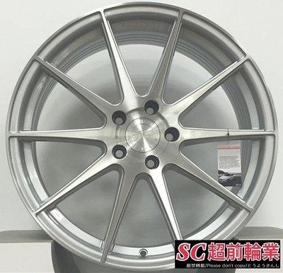 美國品牌 VERTINI RF1.3 旋壓輕量化 19吋鋁圈 5孔114.3 112 銀底+髮絲銀 可前後配 特價中