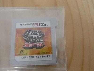 【小蕙館】3DS 裸卡 ~ 紙箱戰機 爆 BOOST (純日版)