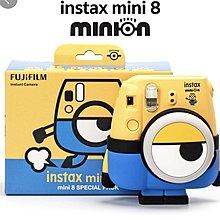 Minions即影即有相機 fujifilm instax mini 8 迷你兵團 迷你人 壞蛋獎門人 富士 連相紙