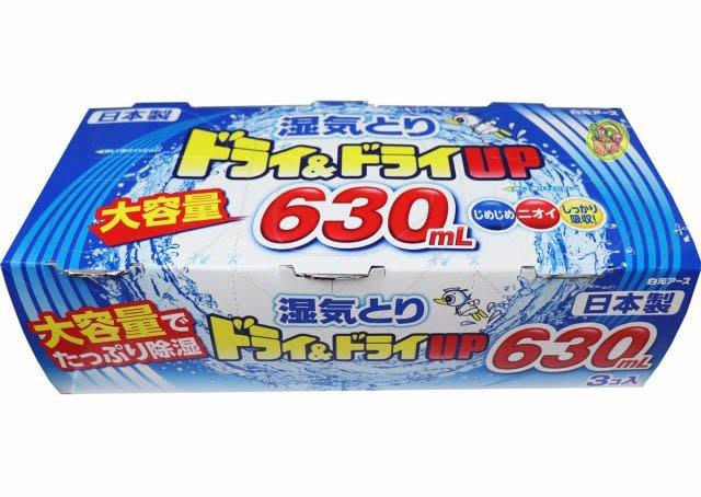 【JPGO】日本製 白元 壁櫥櫥櫃衣櫃 除濕劑 除溼盒 大容量630ml 3入 #177