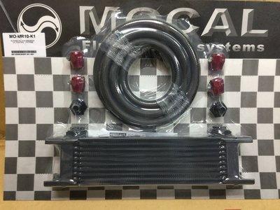 小油坑汽車精品館:MOCAL 自排油冷卻器 英國進口 直購價6500元