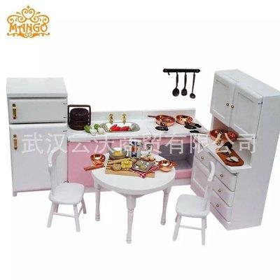 雜貨小鋪 1:12娃娃屋dollhouse迷你家具模型OB11現代廚房帶桌椅7件套帶冰箱