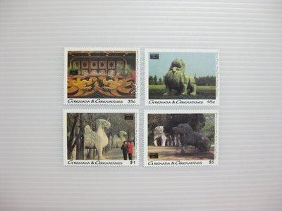 (8 _ 8)~-格瑞那達郵票---中山陵雕塑--- 4 全---1993年台北郵展---外拍---雙僅一套