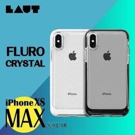 LAUT  美規防撞FLURO美規防撞雙料保護殼iPone X/XS / XR / XS MAX