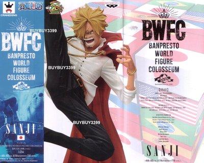 日版金證 BWFC 頂上決戰2 VOL.2 香吉士 單售A款 海賊王 公仔