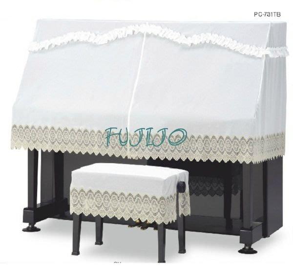 ~FUJIJO~日本存貨款~日本限定販售【高音譜記號】日本製 半罩鋼琴防塵套/半罩琴罩 鋼琴罩