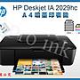 【Pro Ink】HP DJ 2029hc 噴墨印表機 改裝連...