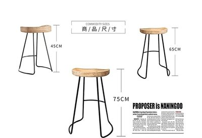 歡勝商貿 北歐實木原木吧台椅 工業風吧檯椅 高腳椅 餐桌椅 營業用椅子 連鎖餐飲專用椅