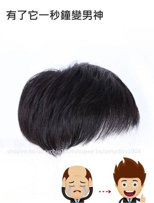 超逼真頭旋【全真髮】男士禿頭 地中海凸頭 頭頂增髮 真人髮絲製成真髮補髮片