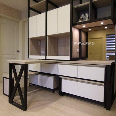 【歐雅系統家具】變形金剛餐邊櫃 一秒收納好方便