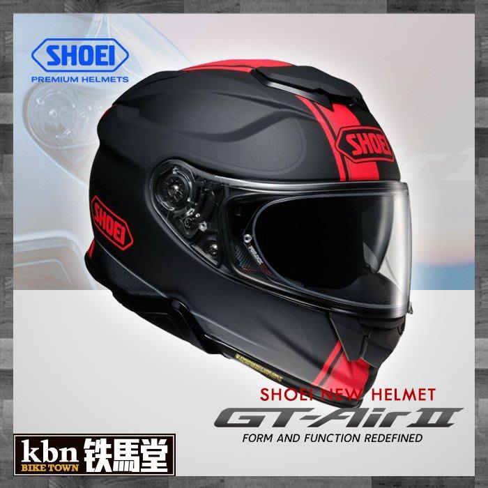 ☆KBN☆鐵馬堂 日本 SHOEI GT-AIR 2 II 內墨片 全罩 休旅 通勤 安全帽 通風 REDUX 黑紅