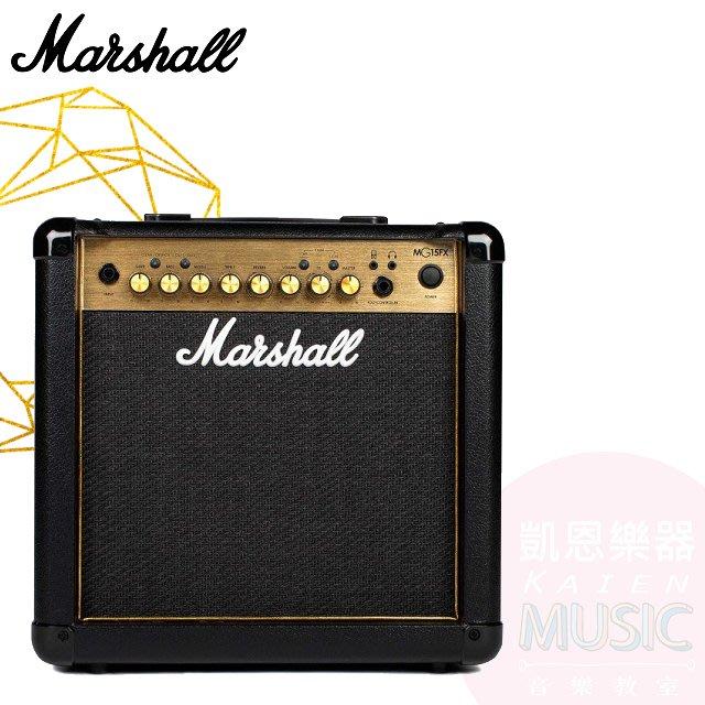 『凱恩音樂教室』免運分期 Marshall MG15GFX 電吉他音箱 效果音箱 英國知名大廠 公司貨
