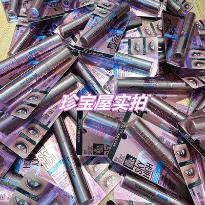 (妍妍彩妝)美國原裝正品美寶蓮Sky High睫毛膏Maybelline海外版纖長濃密卷翹