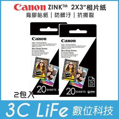 *3C LiFe * CANON ZP-2030 Zink 迷你相印機相紙(2×3吋) 2盒 40張 適用 PV-123