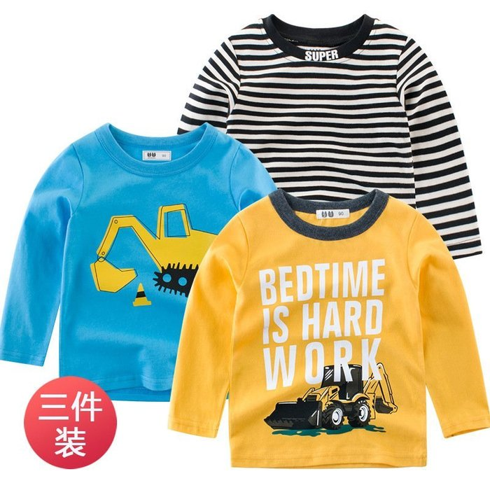 春款 童裝 小孩子的衣服 男童打底衫寶寶長袖 T恤  兒童  上衣