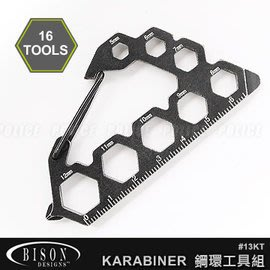 【ARMYGO】BISON Kool Tool Karabiner 鋼環工具組 #13KT