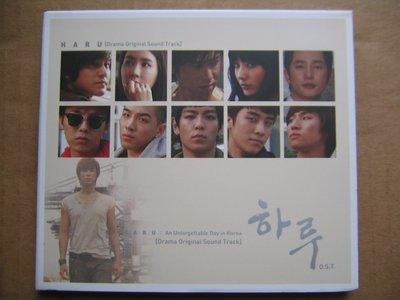 Haru (OST) CD (鄭允浩, 李多海, BigBang, G-Dragon, 太陽, 大聲, T.O.P, 勝利) (SHINee, Tiffany)