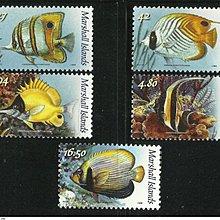 MARSHALL ISLANDS 2008 魚類郵票-全新