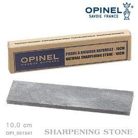 【ARMYGO】OPINEL Sheaths & Accessories 配件系列 10CM磨刀石