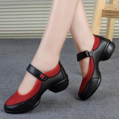 跳舞鞋杜維可17廣場舞蹈鞋女鞋軟底增高爵士舞蹈鞋現代廣場舞跳舞鞋