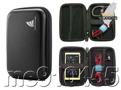 Sony NW-A35 收納包 A45 ZX300A 收納盒 MP3 播放器 保護包 WM1A Walkman 有現貨