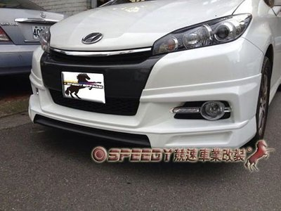 豐田 TOYOTA WISH 2013 ADMIRATION 前中包