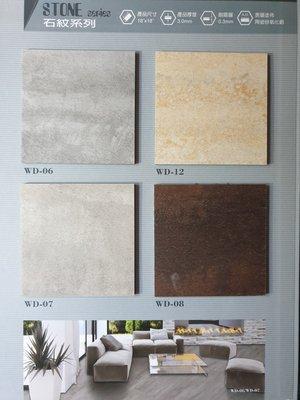美的磚家~塗佈氧化鋁FLOOR TEC超耐磨塑膠地磚塑膠地板~質感優防焰~45cm*45cm*3m/m每坪1100元