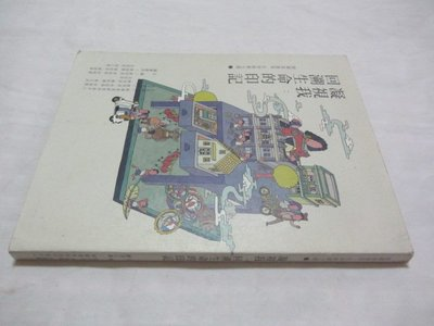 忻芯小棧  凝視我 回溯生命的印記》ISBN:9789865733322│陳明柔、李欣倫、申惠豐│靜宜大學(ㄎ1-1櫃)