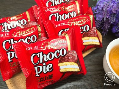 【LOTTE】巧克力派🍫⭐️2包/20元⭐️