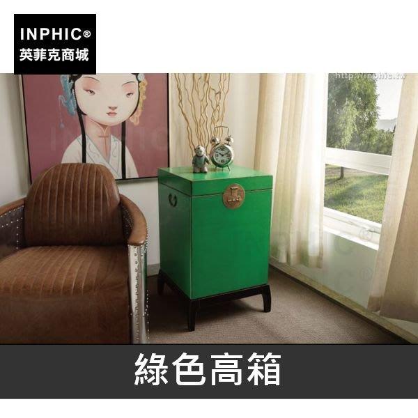 INPHIC-簡約松木中式茶几居家創意沙發-綠色高箱_JoM7