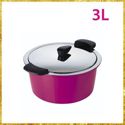 ∞888global∞ 預購 Kuhn Rikon 瑞康鍋 桃紅色 Hotpan 3L 休閒鍋 悶燒鍋  | 瑞士空運