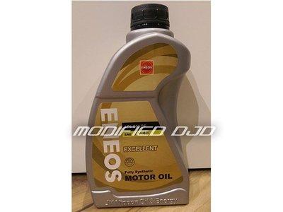 DJD 16 EN-H0003 新日本ENEOS 5W-40 EXCELLENT 全合成機油
