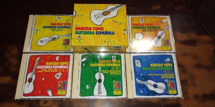 好音悅 全銀圈 Yepes 耶佩斯 西班牙吉他名曲集 5CD DG 德01版 無IFPI 435841-2