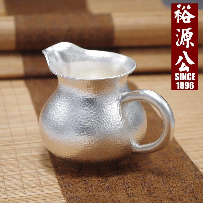 足銀999純銀公道杯 純銀分茶器 純手工錘紋yyg-160