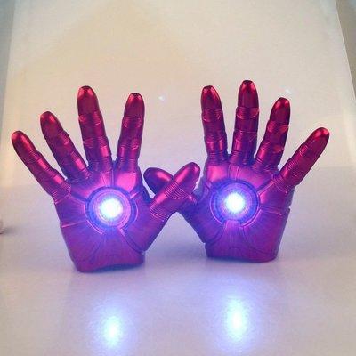 【批】【零】COSPLAY復仇者聯盟 鋼鐵人手套套組