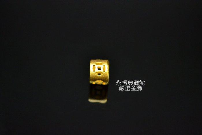 【永恆典藏館】J'code真愛密碼【錢滾錢金串珠-小】兼具質感和保值的首選 蠟線綁線金飾串珠DIY