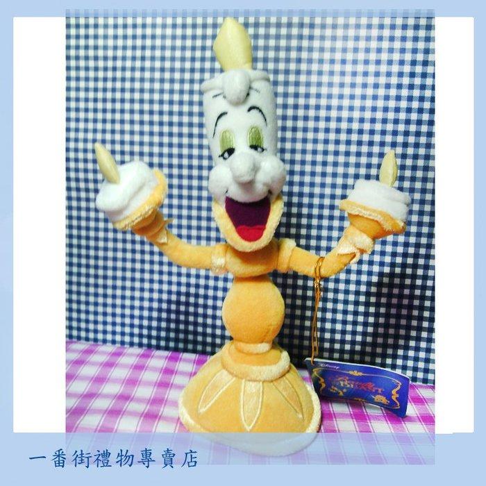 一番街禮物專賣店*日本帶回*迪士尼/美女與野獸之(蠟)獨台娃娃~盧米亞~罕見的特別禮物^^