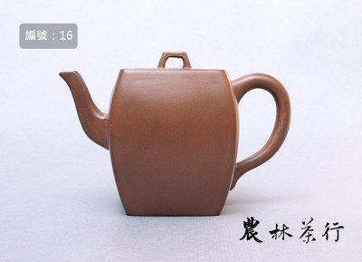 【No.16】早期壺-四方壺,紫砂,荊溪徐製,220cc