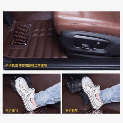 [免運]全大包圍皮革汽車腳墊專用大眾新...