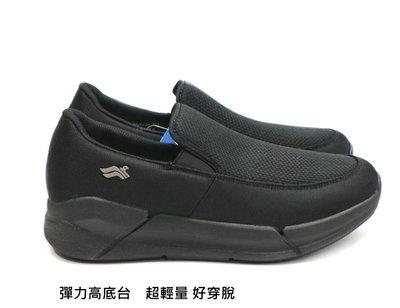 G.P 男款輕量休閒便鞋 懶人鞋 健走鞋 (P6937M10 黑)