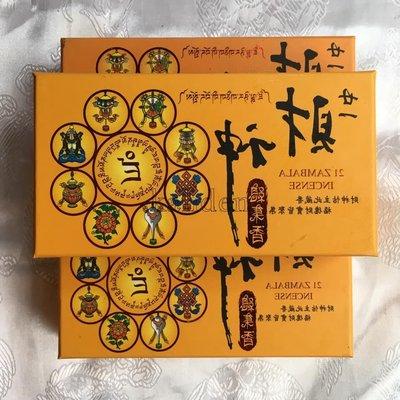 甘丹藏密佛教 ^_^-二十一財神香.二...