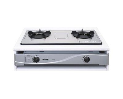 【婦品廚藝生活館】林內 RBTS-N201(S不鏽鋼/W法瑯)嵌入式內焰二口爐